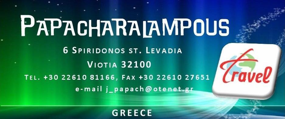 LEIVADIA: PAPACHARALAMPOUS TRAVEL
