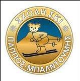 Central Greece: S.PAPPOUS-V. BALNTOUMIS O.E.