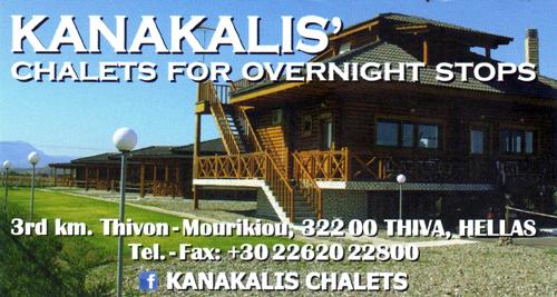 ΘΗΒΑ: ΚΑΝΑΚΑLIS CHALETS