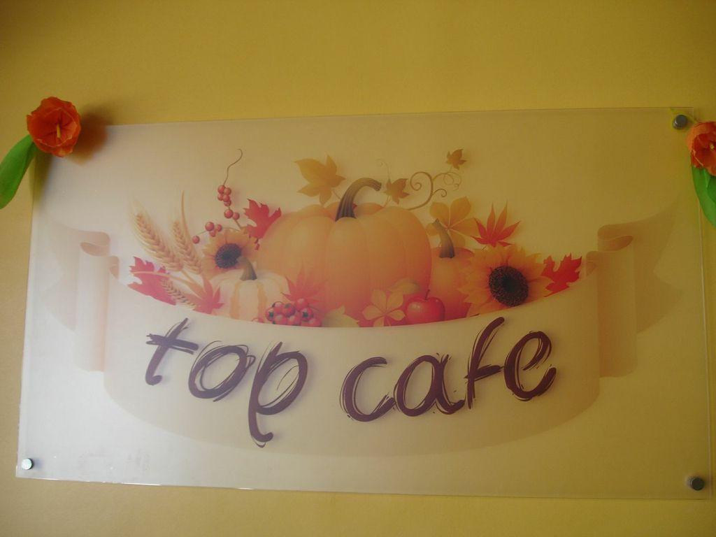 ΑΛΙΑΡΤΟΣ: ΘΕΑΝΩ ΠΑΠΑΔΗΜΗΤΡΙΟΥ TOP CAFE